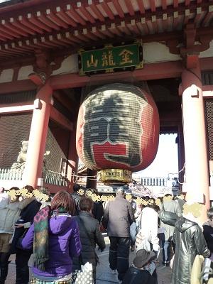 おまけの東京 浅草寺 1.jpg