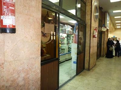 エジプト アレクサンドリア 免税店.jpg