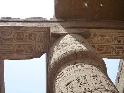 エジプト 2日目 カルナック神殿 11.jpg