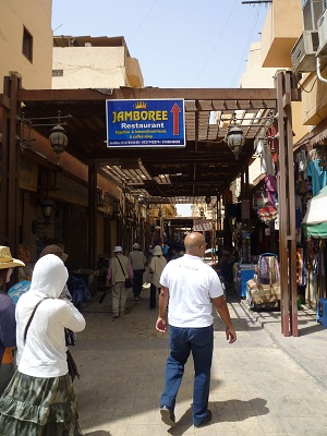 エジプト 2日目 市場 1.jpg