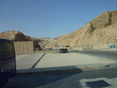 エジプト 3日目 王家の谷 1.jpg