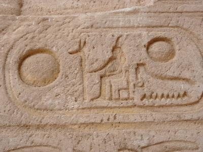 エジプト 5日目 アブシンベル神殿 10.jpg