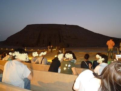 エジプト 5日目 アブシンベル神殿 ライトアップ 1.jpg