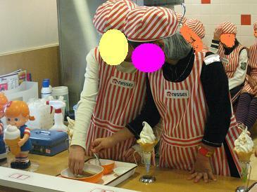 キッザニア アイスクリームショップ 3.JPG