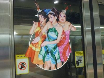 シンガポール 5日目 ブギス 2.jpg