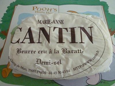 フランス お土産 カンタン 1.jpg