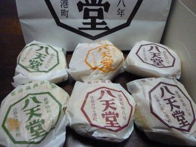 八天堂のクリームパン 1.jpg