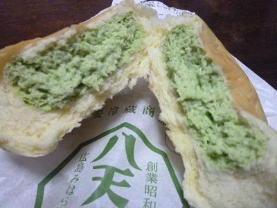 八天堂のクリームパン 2.jpg