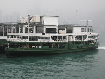 香港 4日目 スターフェリー 4.jpg
