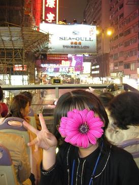香港 4日目 OTB 2.jpg