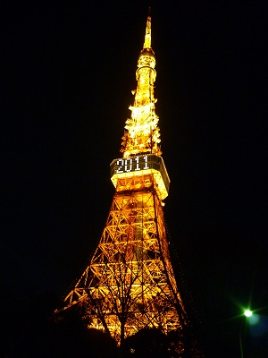おまけの東京 東京タワー.jpg