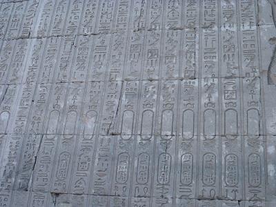 エジプト 4日目  ホルス神殿 3  .jpg
