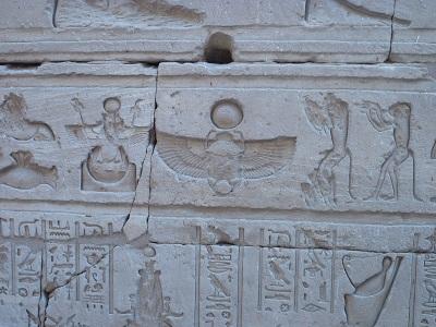 エジプト 4日目 ホルス神殿 2.jpg