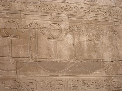 エジプト 4日目 ホルス神殿 5.jpg