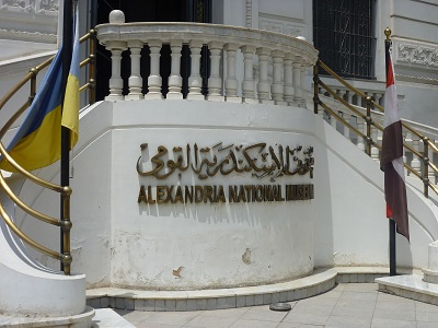 エジプト 9日目 アレクサンドリア博物館.jpg
