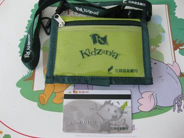 キッザニア キャッシュカード.JPG