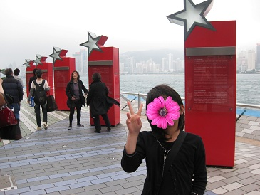 香港 AOS 5.jpg